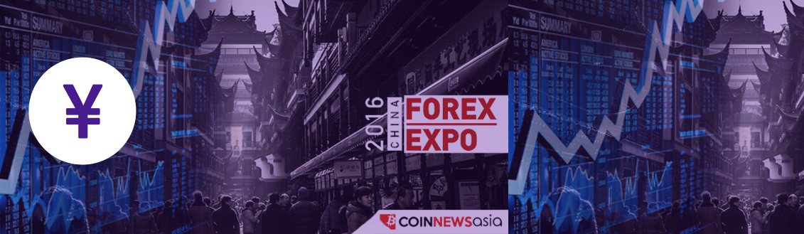 china-forex-expo-2016-best-forex-robot_pic